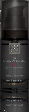 The Ritual of Samurai Beard Oil