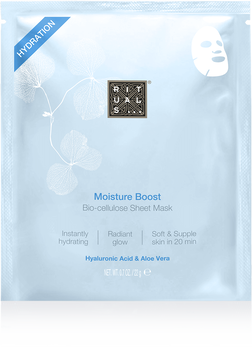 Moisture Boost Bio-cellulose Sheet mask 22g