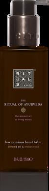 The Ritual of Ayurveda Kitchen Hand Balm