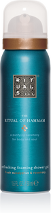 The Ritual of Hammam Foaming Shower Gel 50ml