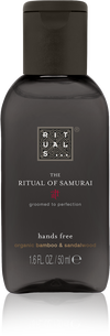The Ritual of Samurai Hands Free
