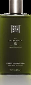 The Ritual of Dao Dish Wash