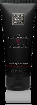 The Ritual of Samurai Hand Lotion