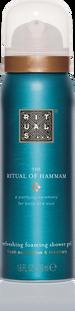 The Ritual of Hammam Foaming Shower Gel 50ml