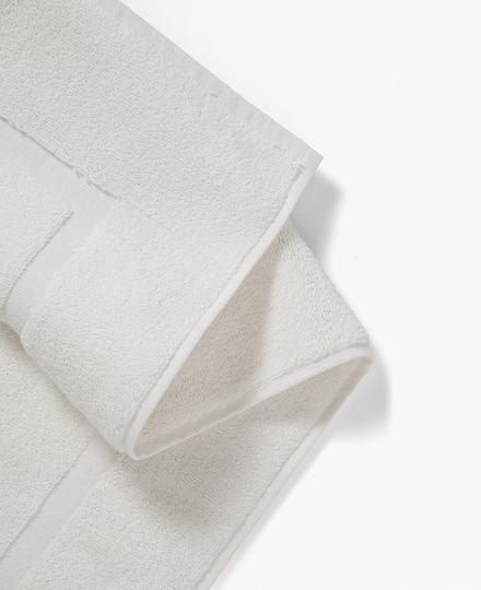 Super Smooth Cotton Bath Mat 70x120cm Off White